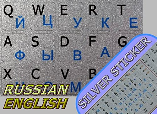 Price comparison product image RUSSIAN - ENGLISH NOTEBOOK NON-TRANSPARENT KEYBOARD STICKERS SILVER BACKGROUND