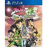 JOJO'S BIZARRE ADVENTURE: EYES OF HEAVEN (English Subs) for PlayStation 4 [PS4]
