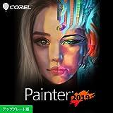 Corel Painter 2019(最新)アップグレード版|ダウンロード版