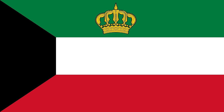 Amazon.com: Estándar del Emir de Kuwait bandera | Horizontal ...