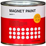 MAGNET PAINT (ベース) 0.5L
