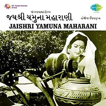 Download yamunashtak mp3 by lata mangeshkar.