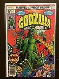 Godzilla 1977