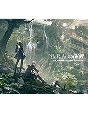 Nier: Automata (Game Soundtrack) (3 CD)