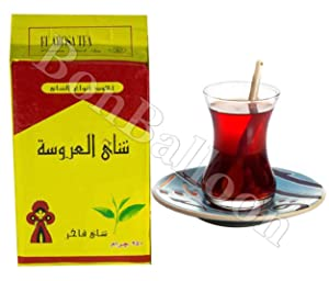 Al Arousa Alarousa Black Tea Indian Kenyan Organic Raditional Egyptian Dust Egypt Arabian Strong Rich Pure Oriental Natural Taste Loose Breakfast 250 gm شاى العروسة