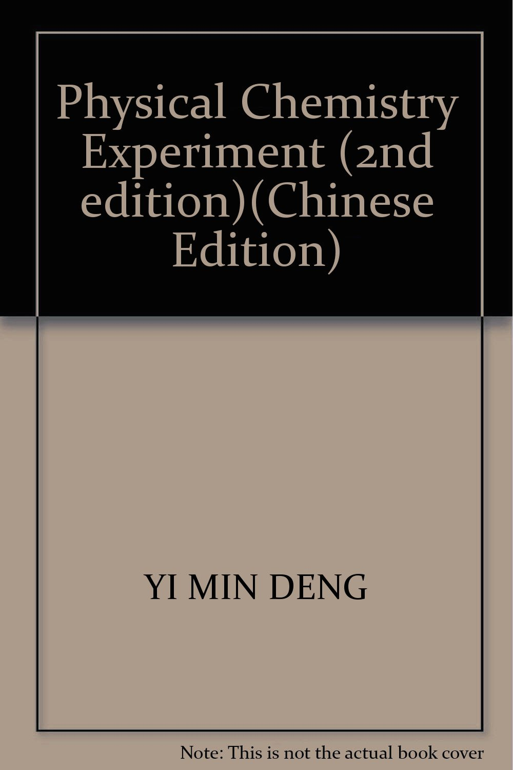 Download Physical Chemistry Experiment (2nd edition)(Chinese Edition) PDF