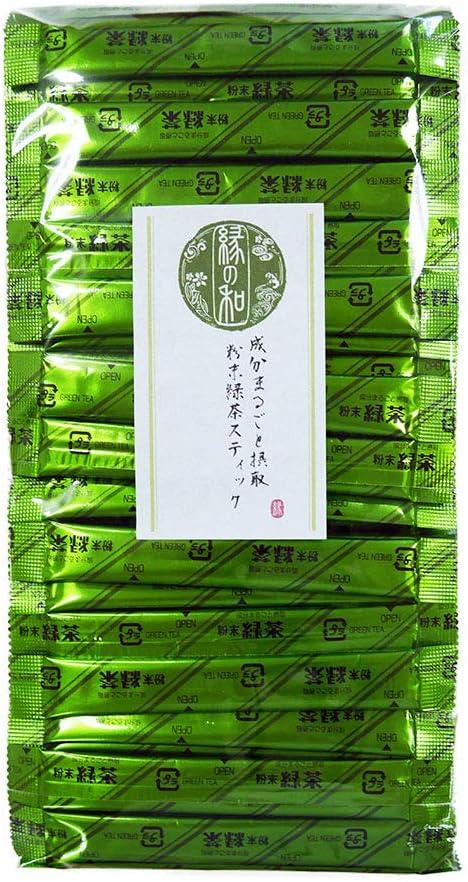 高村園 成分まるごと摂取 粉末緑茶 50g (0.5g×100P)