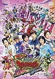 Sci-Fi Live Action - Kaette Kita Zyuden Sentai Kyoryuger 100 Years After [Japan DVD] DSTD-3727