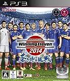 ワールドサッカー ウイニングイレブン 2014 蒼き侍の挑戦 - PS3