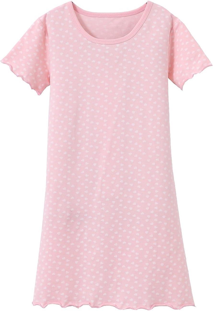 ABV/êtements Coton Chemise de Nuit Coeur en Coton Rose Blanc 3-12 Ans