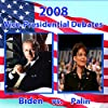 2008 Vice Presidential Debate