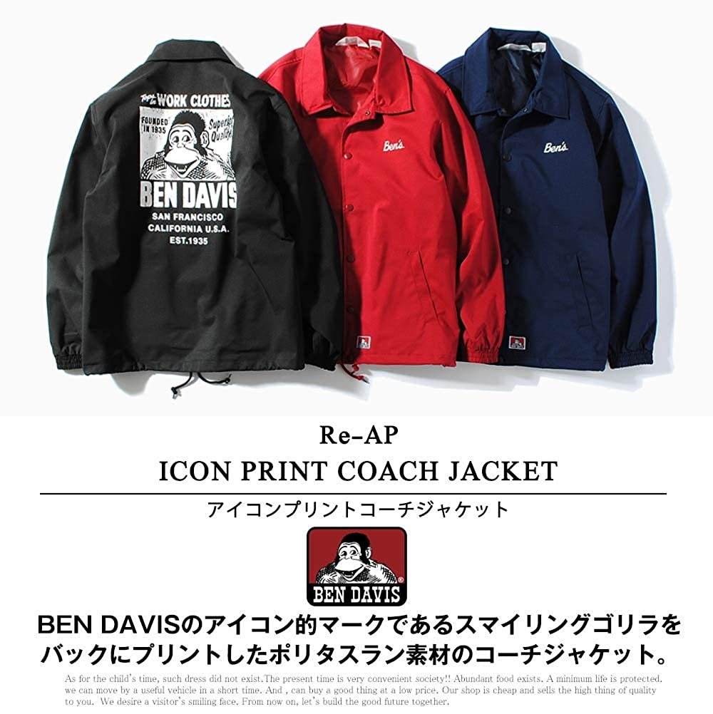 4753c4745970 Amazon | ベンデイビス [ben davis] コーチジャケット ben's ICON PRINT COACH JACKET メンズ (M,  レッド) | コート・ジャケット 通販