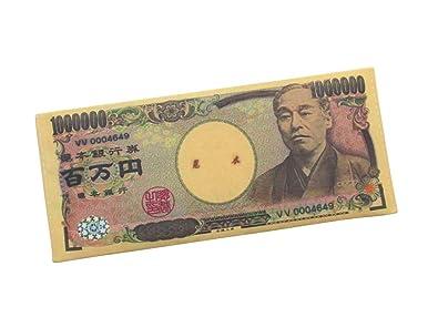 a811e5941f7b Amazon | おもしろ財布 百万円 ユニークデザイン財布 小銭入れセット ...
