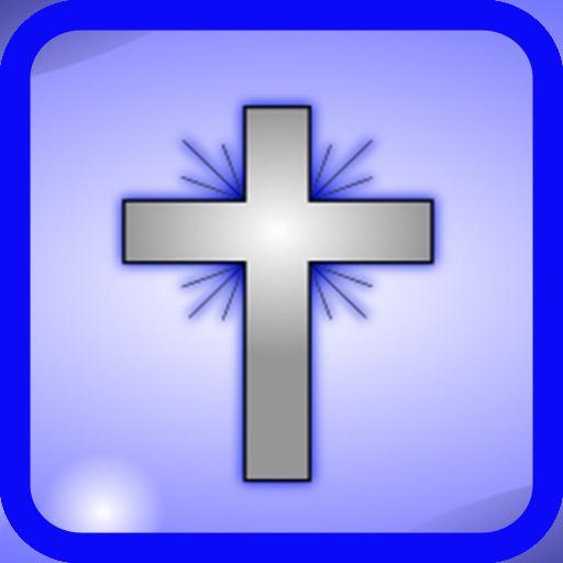 Jesus Cross Wallpaper Hd