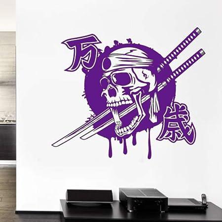 guijiumai Dctal Kendo Sticker Samurai Sword Decal Japan ...