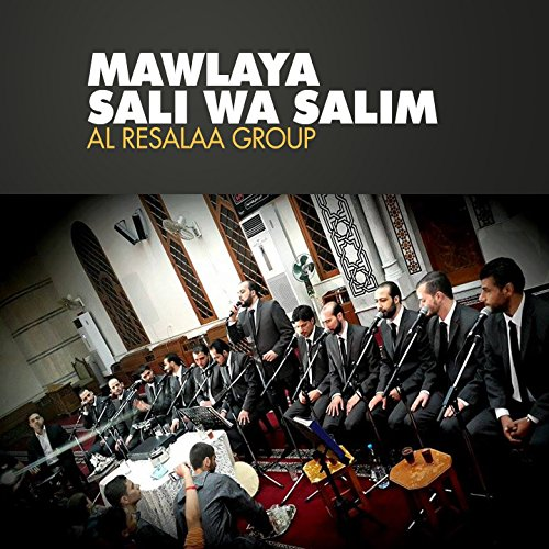 mawlaya sali wa salem mp3