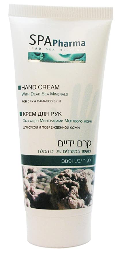 PHYTO 7 Hydrating Day Cream with 7 Plants 1.70 oz (Pack of 2)