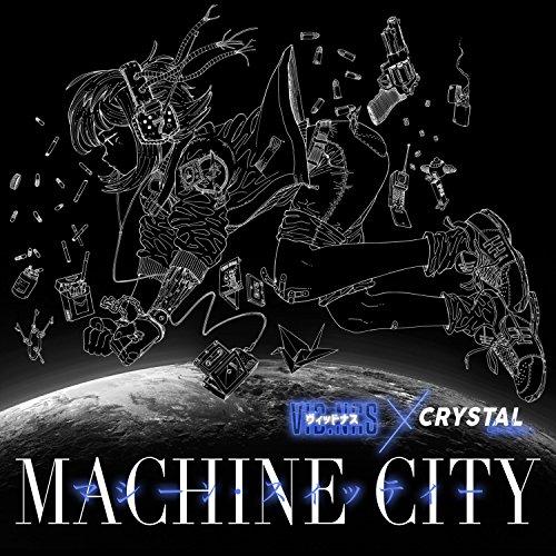 Ghost Dubbing - Dubbing Machine
