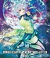 メガゾーン23 III Blu-ray