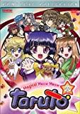 DVD : Magical Meow Meow Taruto - Complete Collection