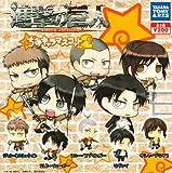 Takara Tomy Attack on Titan Chibi Chara Mascot Part2 Key Chain Figure ~1.5