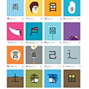 Chineasy: The New Way to Read Chinese: Amazon.es: Shaolan