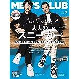 MEN'S CLUB 2018年7月号