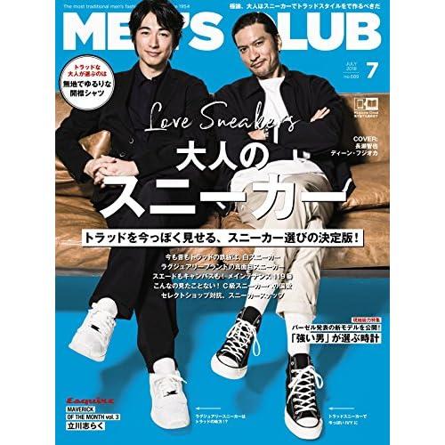 MEN'S CLUB 2018年7月号 表紙画像