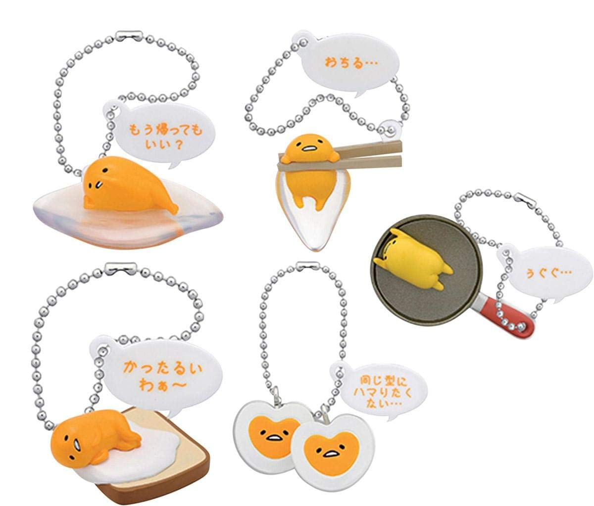 Amazon.com: Toynk Gudetama The Lazy Egg Series 1 Blind Bag ...