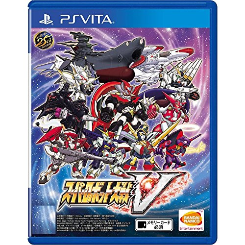 Super Robot Wars V (Chinese Subs) for PlayStation Vita [PS Vita] by Namco Bandai Games