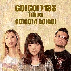 カバーアーティスト|GO!GO!7188
