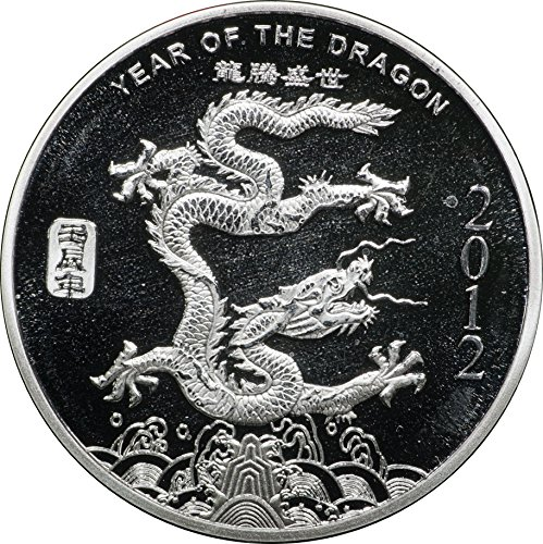 2012 Sunshine Mint Dragon 1/2 oz Silver Rounds, Half Ounce, Brilliant Uncirculated (Coin Ounce 0.5 Silver)