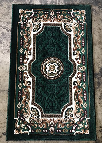 Traditional Doorway Mat Area Rug Hunter Dark Green Persian Kingdom Design D123 (2 Feet X 3 Feet 4 Inch (Hunter Traditional Rug)
