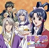 Vol. 2-Saiunkoku Monogatari Second