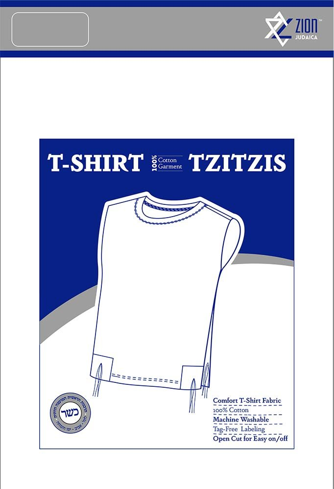 Zion Judaica 100% Cotton Comfortable Quality T-Shirt Tzitzis Garment Certified Kosher Imported from Israel in All Sizes (6 (S Child))