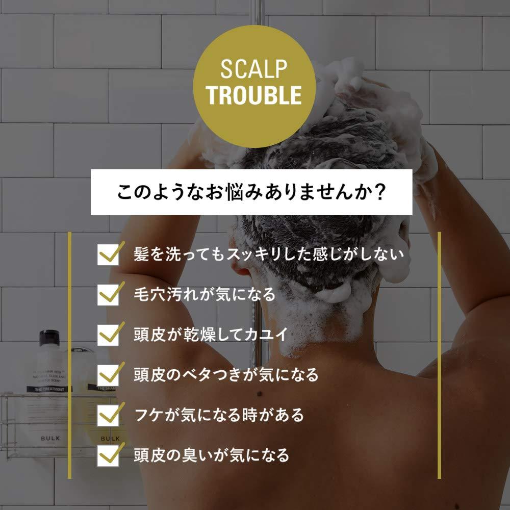 男性に多い髪・頭皮の悩み
