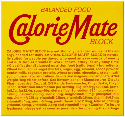Calorie Mate Chocolate Taste 30pieces Review
