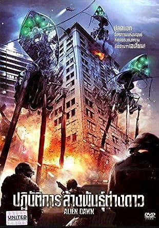 Alien Dawn Amazon Co Uk Dvd Blu Ray