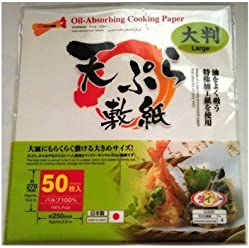 Amazon.com: Japan