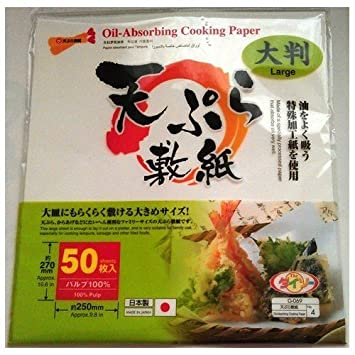 Amazon Com Oil Absorbing Cooking Paper In X In Pcs