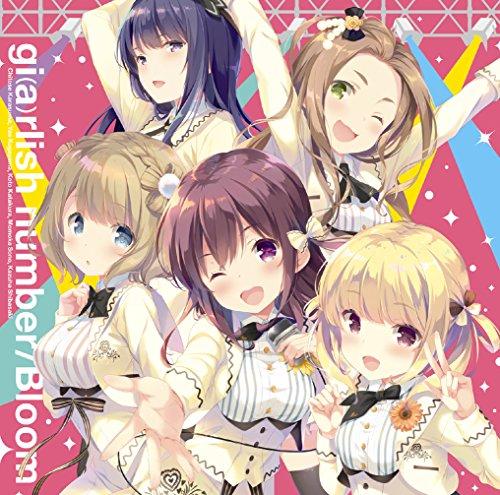 Girlish Number - Girlish Number (Anime) Intro Theme: Bloom [Japan CD] GNCA-444