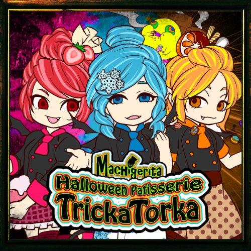 Halloween Patisserie Tricka Torka (feat. Hatsune Miku&Kagamine Rin&Megurine -