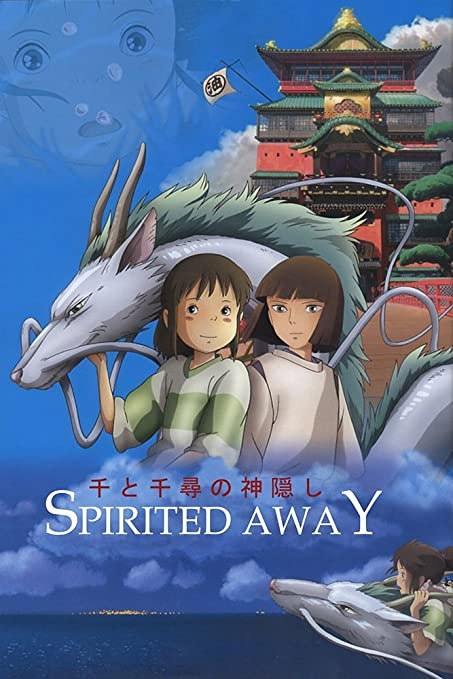 Image result for spirited away movie poster