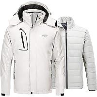 Wantdo Men's Waterproof 3 in 1 Ski Jacket Hooded Windbreaker Warm Cotton Coat