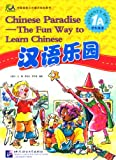 img - for Chinese Paradise-The Fun Way to Learn Chinese (Student's Book 1A) (v. 1A) (Chinese Edition) book / textbook / text book