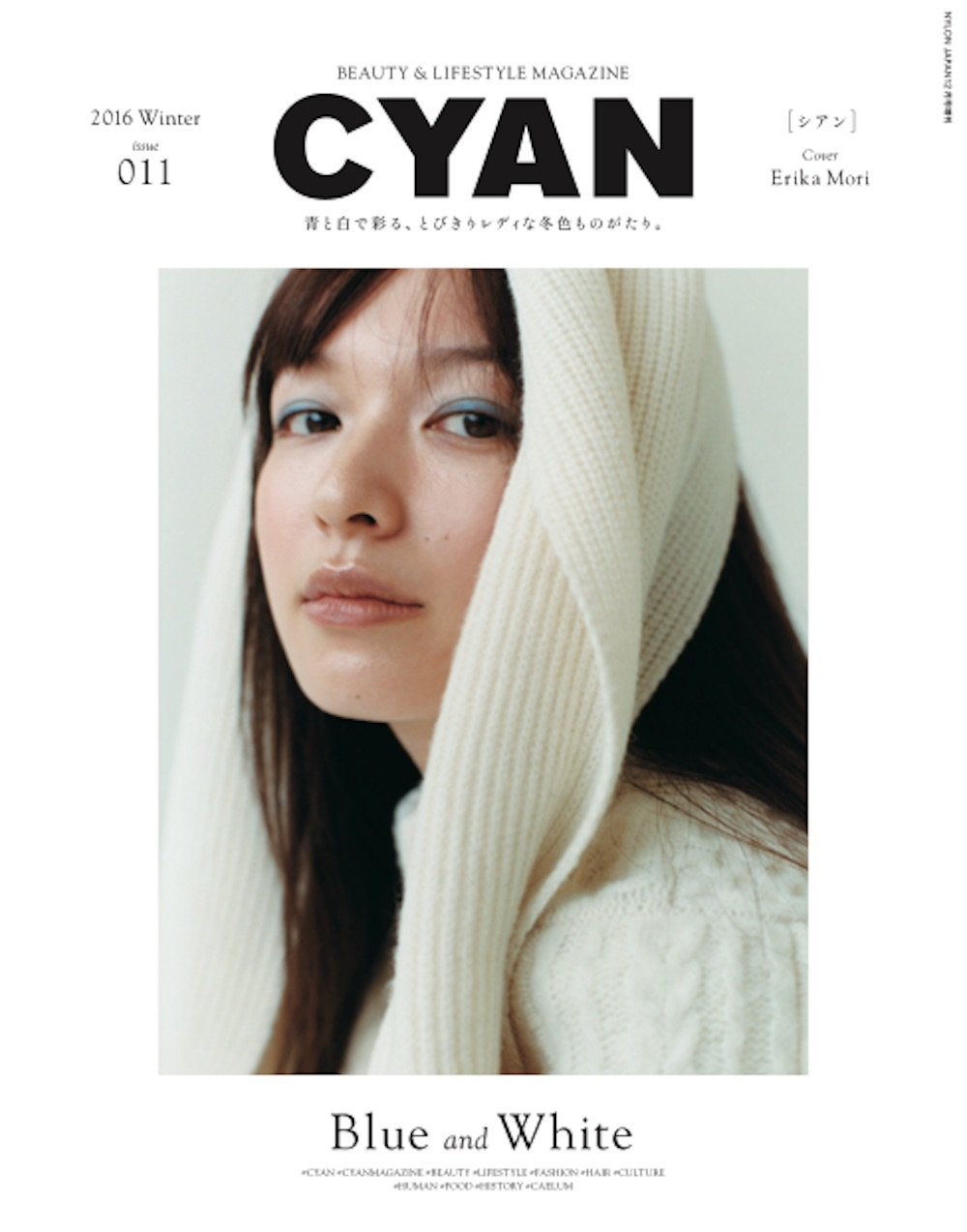Read Online CYAN issue 011 WINTER ~ Japanese Fashion Magazine DECEMBER 2016 Issue [JAPANESE EDITION] Tracked & Insured Shipping DEC 12 ebook