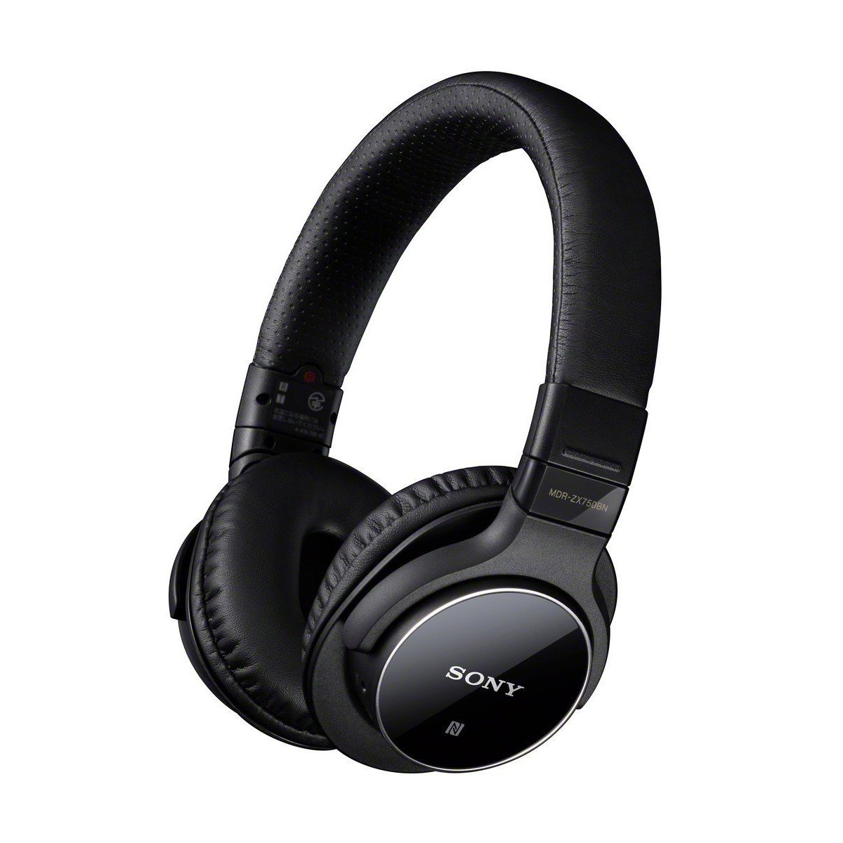 Sony MDR-ZX770DC Bluetooth and Noise Canceling Headphones/Headset with Case - MDRZX770DC (Black)