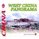 West China Panorama, Huang Wei, 7119031163