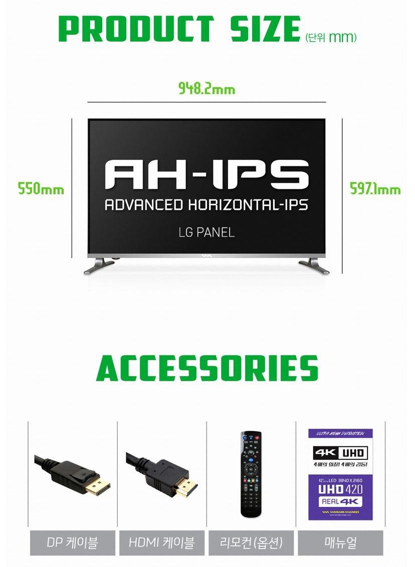 WASABI MANGO UHD420 Real 4K HDMI 2 0