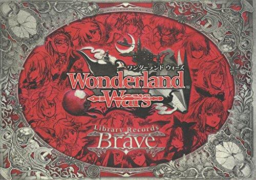 Wonderland Wars Library Records -Brave-